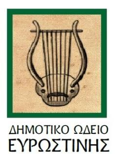 https://iliaskatsoulis.gr/wp-content/uploads/2020/07/Logo.doe_-2.jpg